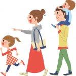 話題のレンタル家族で思い出作り| 意外にも需要がある理由は?